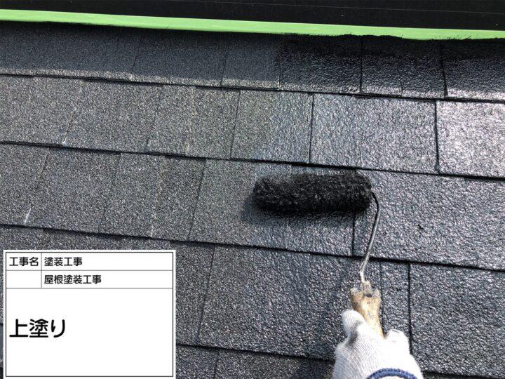 東京 江戸川区 葛飾区 雨漏り修理 防水工事
