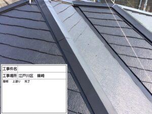 東京 江戸川区 葛飾区 屋根リフォーム 屋根塗装
