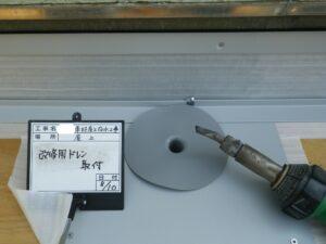 東京 江戸川区 葛飾区 雨漏り 防水工事