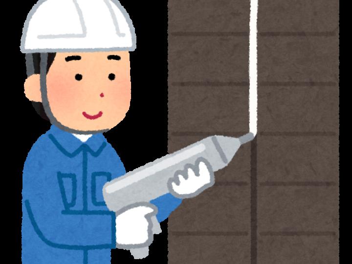 東京 江戸川区 雨漏り工事
