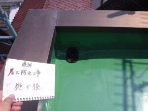 東京 江戸川区 防水工事