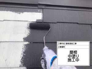 江戸川区 屋根リフォーム