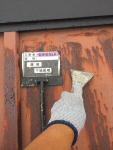 江戸川区 屋根塗装