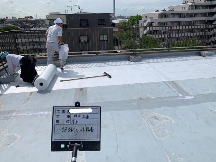 屋上防水/絶縁シート貼り込み