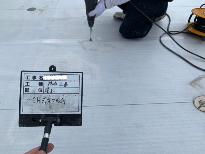屋上防水/ディスク盤取付①
