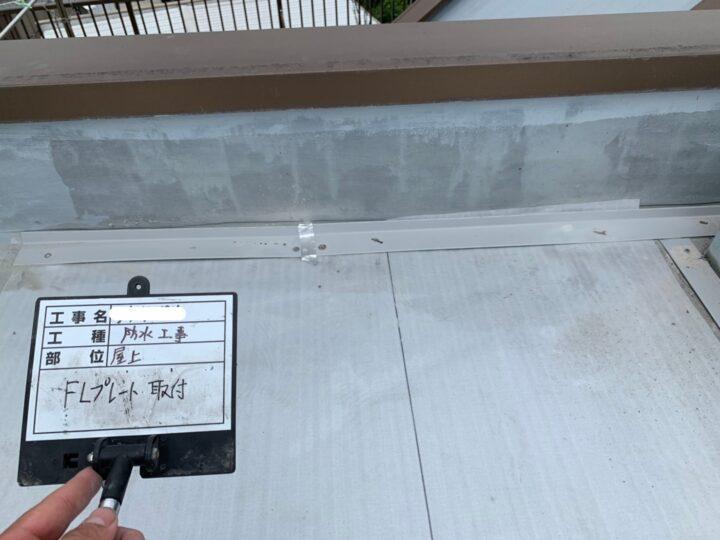 屋上防水/鋼板設置