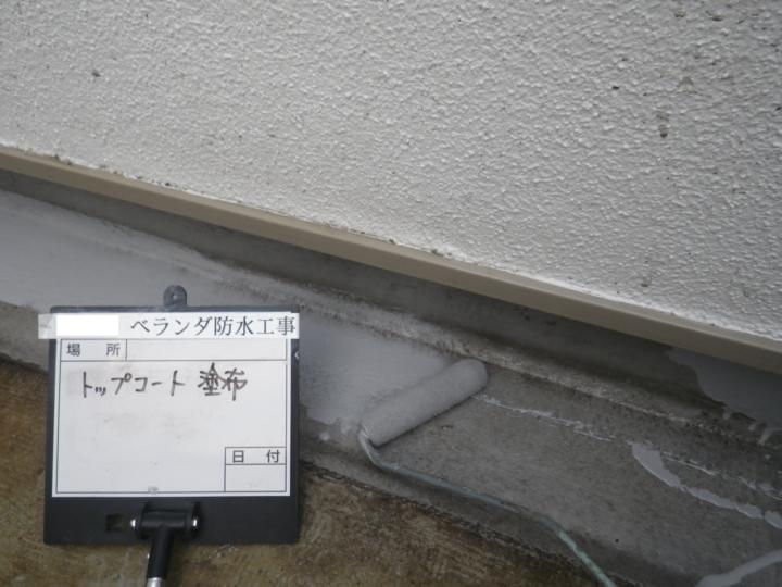 東京 江戸川区 屋根リフォーム