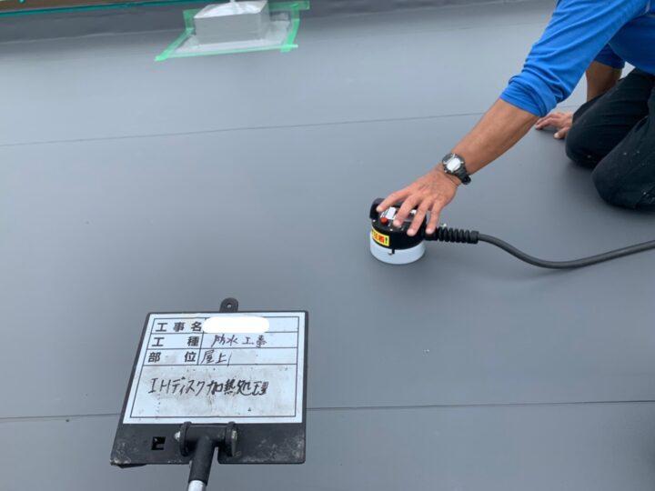 屋上防水/ディスク盤誘導加熱