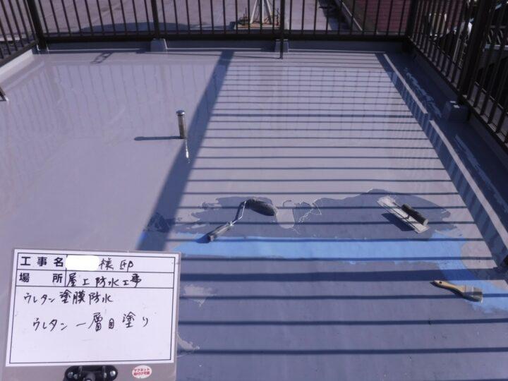 屋上防水⑧