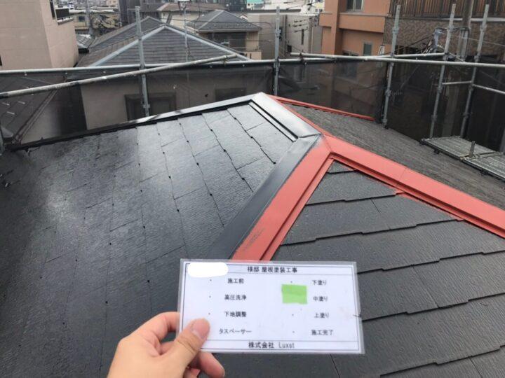 屋根塗装⑤