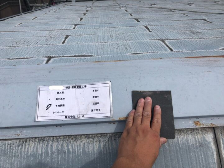 屋根塗装②