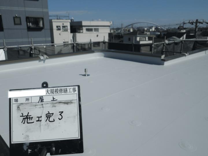 【江戸川区】 Sコーポ様 屋上防水・ベランダ防水 施工事例
