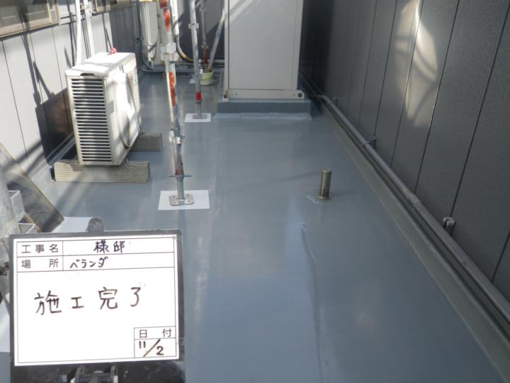 【江戸川区】 K工場様 ルーフバルコニー防水 施工事例