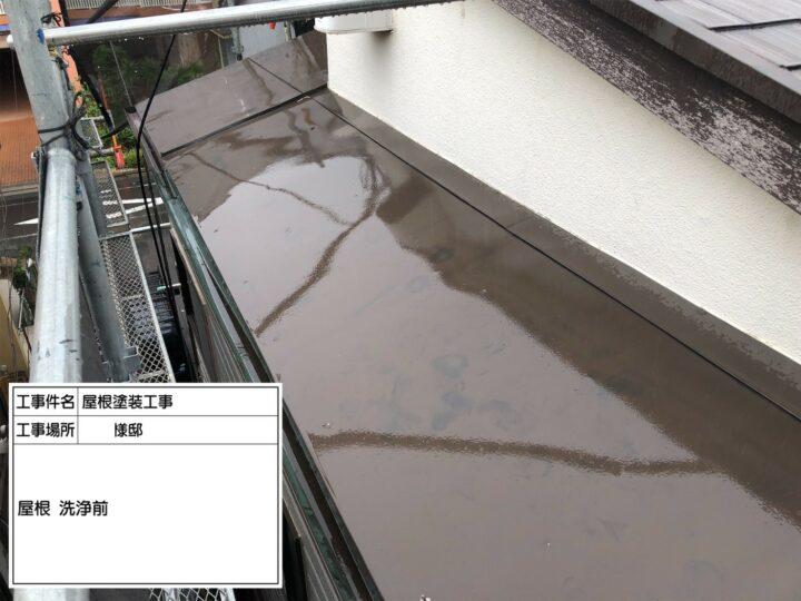 トタン屋根塗装工事
