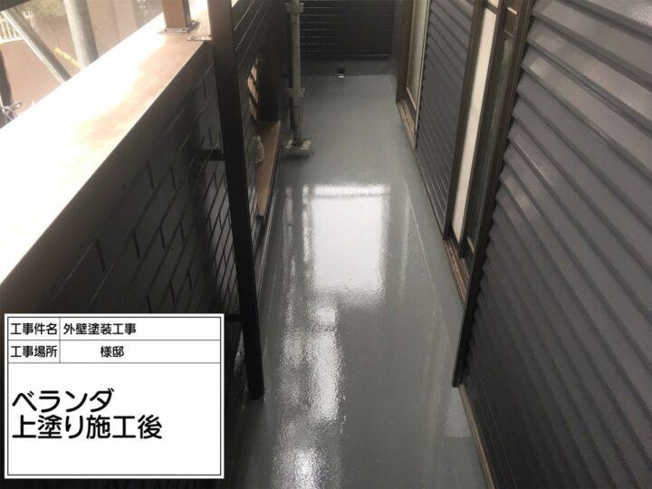バルコニー防水