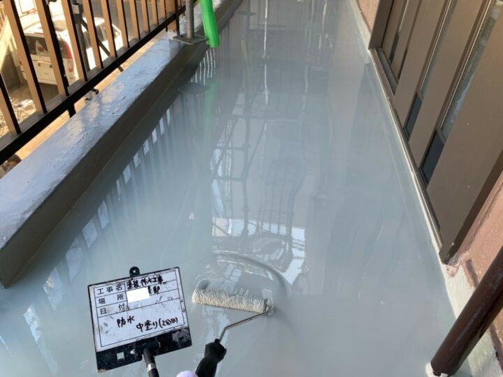 外廊下防水⑤