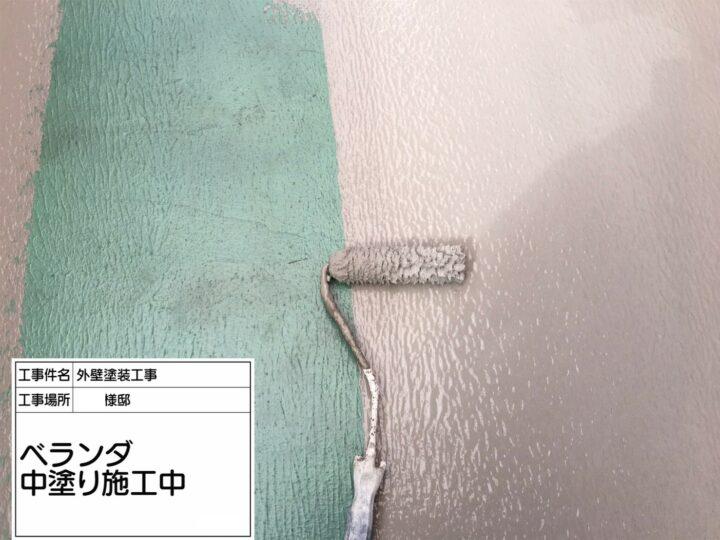 防水工事⑤