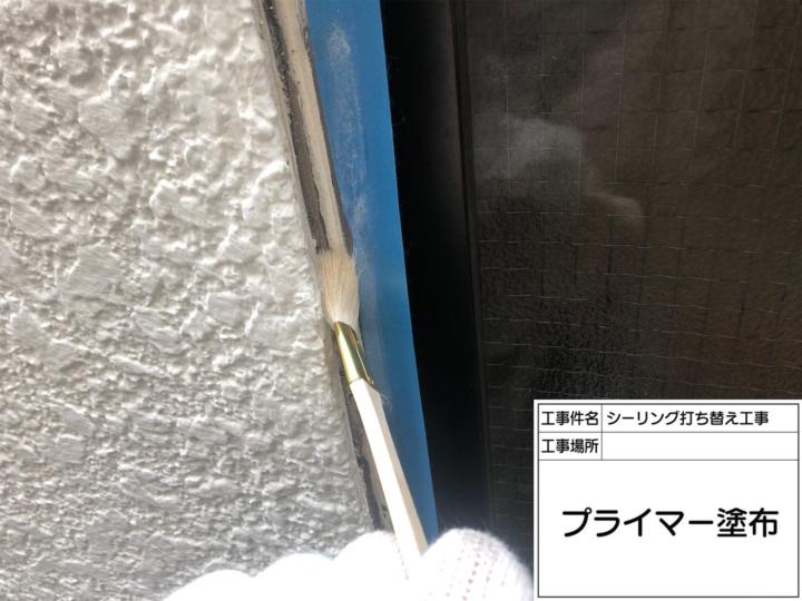 シーリング(サッシ周り)③