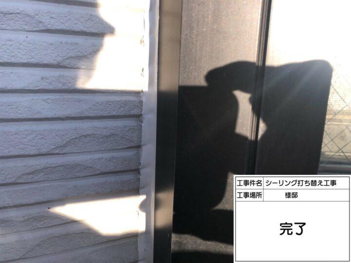 コーキング(サッシ回り)