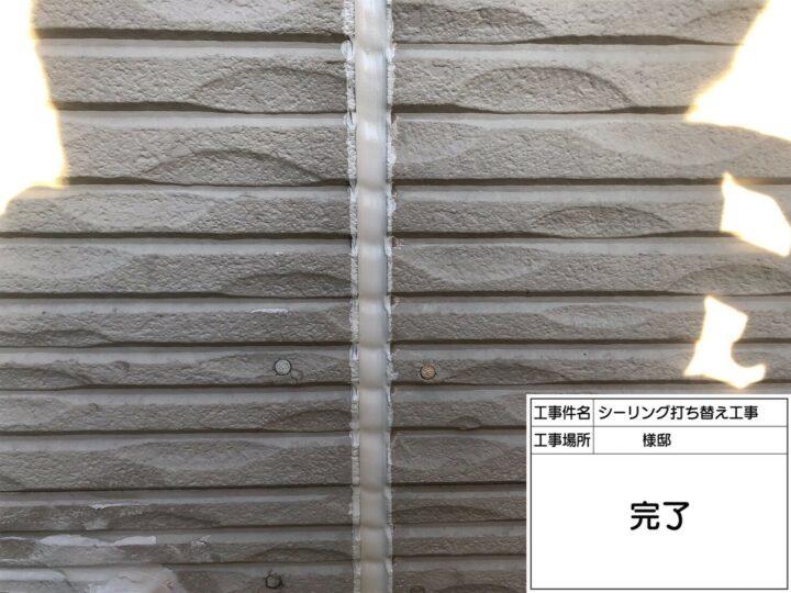 コーキング(外壁目地)
