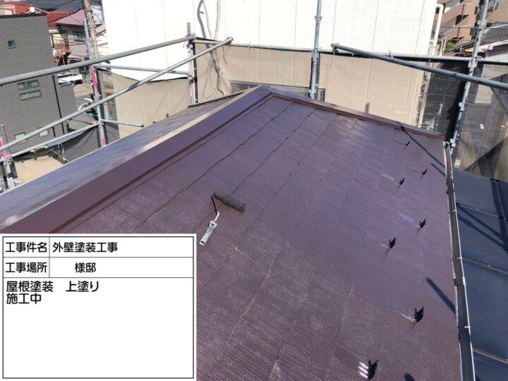 【葛飾区】屋根塗装・O様邸