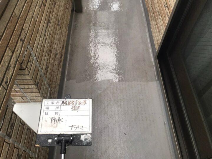 防水工事①