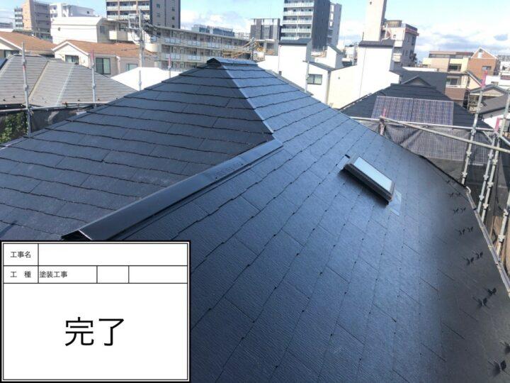 【江東区】屋根塗装・M様邸