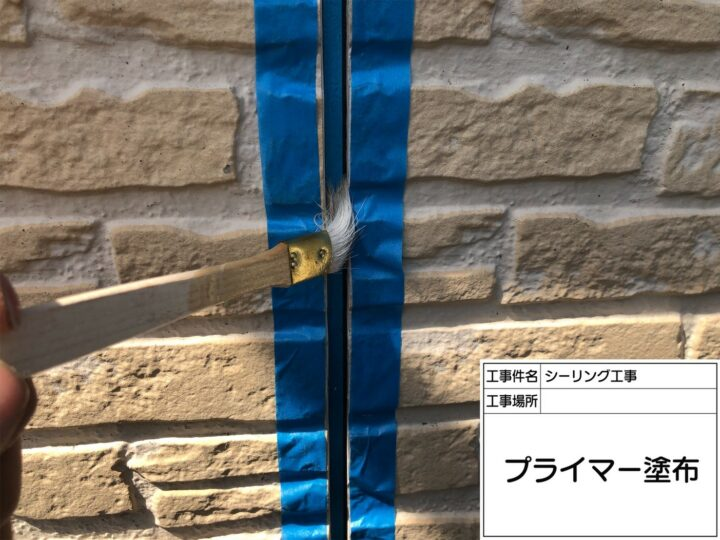 シーリング(外壁目地)③