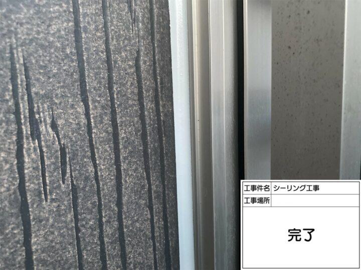 【江戸川区】防水工事・E様邸